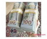 Powerful Money Spells That Really Work Call On +27738250731 IN JOHANNESBUR - AMERICA-BOTSWANA- GERMANY-SINGAPORE