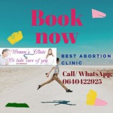 ''0640422925'' BEST ABORTION CLINIC IN CAPE TOWN , BELLVILLE, KRUGERSDORP, PRETORIA, JOHANNESBURG, DURBAN, RUSTENBURG, .....SOUTH AFRICA