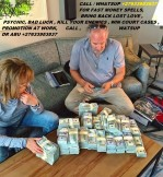 https://joinilluminatism.club HOW TO JOIN ILLUMINATI SECRET SOCIETY FOR INSTANT +17015437785 Or   +27633953837