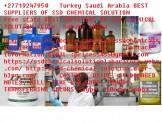 666 elite Best seller SSD Chemical Solution {{@}} +27719247950 Activation Powder in Indonesia Malaysia +256789125443  kampala uganda China dubai Kuwait Arizona, Arkansas, Colorado, Connecticut, Florida, Georgia, Idaho, Indiana, Kentucky, Louisiana, Russia