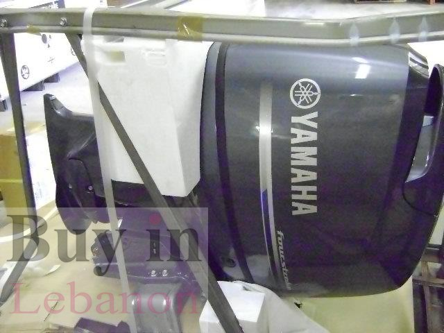 Buy In Lebanon : Cars Lebanon - For Sale Quality outboard